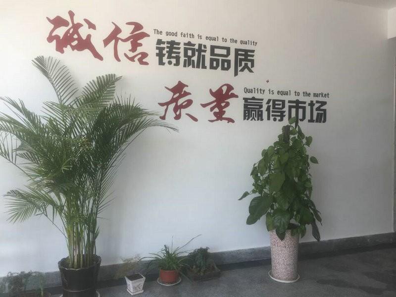 chang区shi景